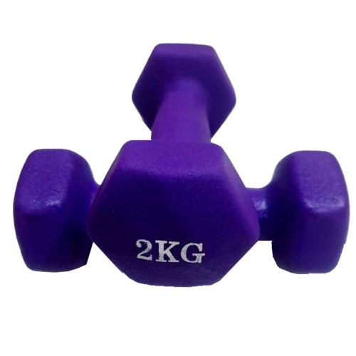 2kg Luxury Vinyl Dumbbells (in pairs)