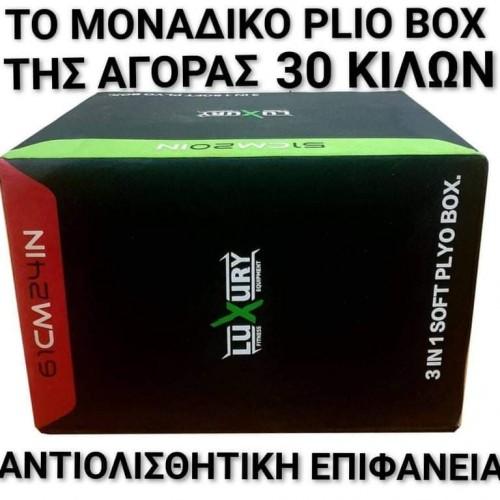 Soft plyo box 30kg 50*60*70